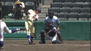 【甲子園交流試合】星稜 - 履正社 3回裏 星稜・中田 達也の打席。一死一、三塁からライトへの犠牲フライで一点を返す。