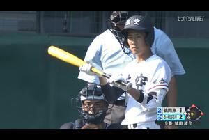 【甲子園交流試合】日本航空石川 - 鶴岡東 2回裏 日本航空石川・城田 凌介の打席。無死一、二塁、投手の悪送球により走者生還で一点追加。
