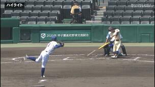 【甲子園交流試合】健大高崎 - 帯広農 - ダイジェスト