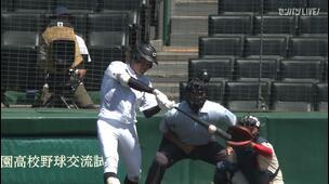 【甲子園交流試合】中京大中京 - 智弁学園 1回裏 中京大中京・吉田 周平の打席。一死一、二塁、センターへのタイムリーヒットで追加点。