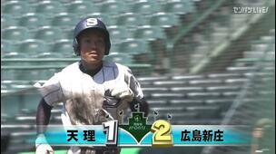【甲子園交流試合】天理 - 広島新庄 4回表 広島新庄・大可 尭明の打席。一死一、三塁、ライトへの犠牲フライで一点追加。