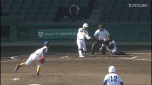 【甲子園交流試合】県岐阜商 - 明豊 2回表 明豊・宮川 雄基の打席。二死二、三塁、レフトへのタイムリーヒットで二点追加。