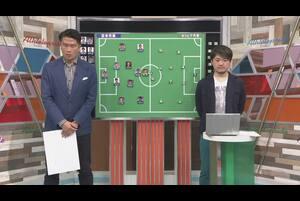 2018年まで現役選手として活躍してきた元日本代表DF岩政大樹、日本代表の戦いに鋭い視点で切り込むサッカーライター清水英斗の二人が、皆さんから寄せられた質問に答えながら、試合終了直後に試合内容を深く分析!<br /> <br /> アジアカップで準優勝という結果を残し、収穫と課題を手にして次なるステップへ進む日本代表。次の目標である6月のコパアメリカに向けて強化を進めていくことになるが、森保一監督は、難敵のボリビア相手にどのようなメンバーと戦術で挑むのか。<br /> <br /> ▽出演者<br /> 岩政大樹(元日本代表)、清水英斗(サッカーライター)