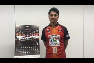 5月9日(木)に行われたFリーグ2019/2020シーズンのキックオフカンファレンスにて、SAL編集部がシュライカー大阪のキャプテン・田村友貴選手を直撃!今シーズンの意気込みを伺いました!