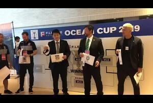 フットサルの国内最高峰のクラブを決めるリーグカップ戦「Fリーグオーシャンカップ2019」の1次ラウンドが5月14日(火)から16日(木)まで行われ、ベスト4進出チームが決定。試合後、会場のエスフォルタアリーナ八王子で準決勝の抽選を実施し、決勝ラウンドの組みわせが決まりました。試合は5月18日(土)、19日(日)、愛知県名古屋市の武田テバオーシャンアリーナで開催されます。