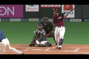 【4回表】イーグルス・和田恋 左中間を破る勝ち越しのタイムリー2ベースヒット! 2020/10/6 F-E