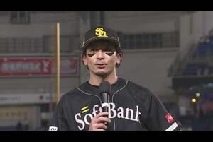 ホークス・松田選手ヒーローインタビュー 11/3 M-H