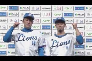 ライオンズ・外崎選手・増田投手ヒーローインタビュー 11/3 L-F