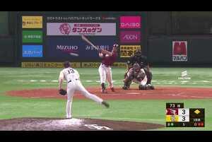 【5回表】イーグルス・島内 勝ち越しのタイムリーヒット!! 2021/5/3 H-E