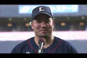 ライオンズ・山川選手ヒーローインタビュー 10/1 B-L