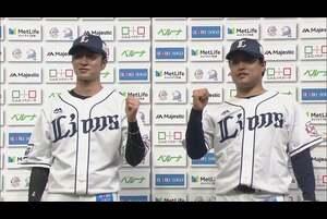 ライオンズ・松本投手・金子選手ヒーローインタビュー 10/18 L-B