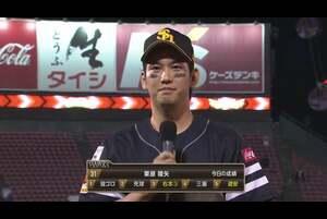 ホークス・栗原選手ヒーローインタビュー 9/29 E-H