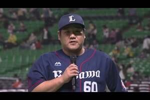 ライオンズ・中村剛也選手ヒーローインタビュー動画。 10/24 福岡ソフトバンクホークス 対 埼玉西武ライオンズ
