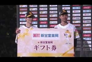 ホークス・周東選手・大竹投手ヒーローインタビュー 10/25 H-L