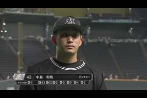 マリーンズ・小島投手ヒーローインタビュー 9/30 F-M