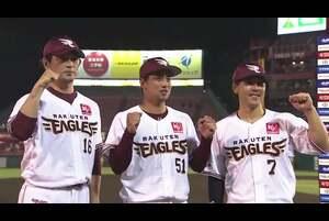 イーグルス・小郷選手・鈴木選手・涌井投手ヒーローインタビュー 9/30 E-H