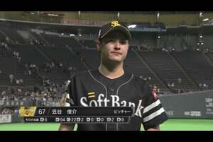ホークス・笠谷投手ヒーローインタビュー 10/20 F-H