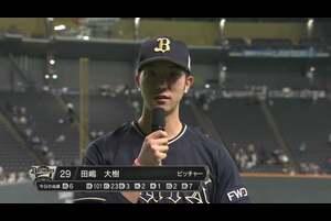 バファローズ・田嶋投手ヒーローインタビュー 10/9 F-B