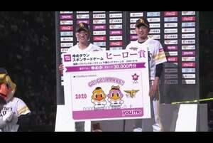 ホークス・栗原選手・東浜投手ヒーローインタビュー 10/10 H-M