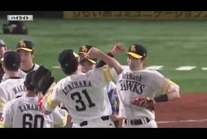 ホークス対ファイターズ(PayPayドーム)の試合ダイジェスト動画。 10/4 福岡ソフトバンクホークス 対 北海道日本ハムファイターズ