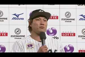 マリーンズ・岩下投手ヒーローインタビュー 4/7 M-B