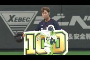【8回表】ライオンズ・外崎が通算100盗塁を達成! 2020/10/13 F-L