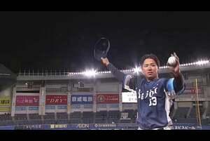 ライオンズ・愛斗選手ヒーローインタビュー 4/9 M-L