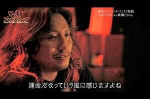 【夢を追う男】 高橋ヒロムがマキマム ザ ホルモンを聴きながら~EVILとの因縁対決