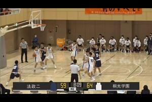 【高校バスケ】桐光学園が優勝!PG谷口律 (#13) がスピードをいかし20得点!(ウインターカップ 神奈川県予選)