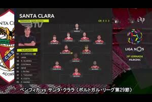 ポルトガル・リーグ第29節、日本代表守田選手所属のサンタ・クララはアウェイで強豪ベンフィカと対戦。フル出場の守田選手。果たして結果は..!<br /> <br /> <br /> ポルトガルリーグの公式情報はTwitterで公開中!↓<br /> <br /> https://twitter.com/ligaportugal_JP