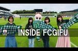 福島ユナイテッドFC戦のクラブオリジナルハイライトです!