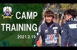 <宮崎キャンプ10日目><br /> 2月19日に行われた練習です。