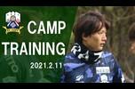 <宮崎キャンプ2日目><br /> 2月11日に行われた練習です。