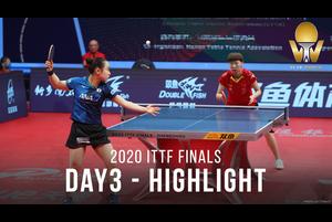 【ダイジェスト】2020 ITTFファイナルズ 大会3日目まとめ