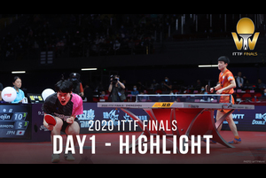 【ダイジェスト】2020 ITTFファイナルズ 大会1日目まとめ