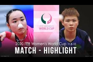 女子ワールドカップ大会結果:https://www.tv-tokyo.co.jp/tabletennis/2020/tournament/wwc/<br /> 大会名称:2020 ITTF 女子ワールドカップ<br /> 開催日:2020年11月8日(日)~10日(火)<br /> 会場:威海(中国)<br /> 放送日時:BSテレ東 11月10日(火)夜7時<br /> <br /> 【出場選手】<br /> メシュレフ(エジプト/32位)<br /> 伊藤美誠(日本/2位)<br /> A.ディアス(プエルトリコ/19位)<br /> チャン リリー(アメリカ/27位)<br /> ソルヤ(ドイツ/20位)<br /> 鄭怡静(台湾/8位)<br /> エーランド(オランダ/30位)<br /> ポルカノバ(オーストリア/14位)<br /> フォン・ティエンウェイ(シンガポール/9位)<br /> 石川佳純(日本/9位)<br /> 杜凱栞(香港/15位)<br /> チョン・ジヒ(韓国/16位)<br /> ウー ユエ(アメリカ/32位)<br /> ジャン・モー(カナダ/34位)<br /> ペソツカ(ウクライナ/38位)<br /> スターシニー(タイ/41位)<br /> セーチ(ルーマニア/24位)<br /> 陳夢(中国/1位)<br /> ソ ヒョウォン(韓国/23位)<br /> ハン・イン(ドイツ/25位)<br /> 孫穎莎(中国/3位)<br /> 陳思羽(台湾/26位)<br /> <br /> 【配信情報】<br /> テレビ東京卓球チャンネルで11月8日(日)~10日(月)連日ライブ配信<br /> <br /> 【配信スケジュール】<br /> 11月8日(日) 12:00~ グループリーグ<br /> Table1:https://youtu.be/ndZvGiW6cb0<br /> 11月9日(月) 12:00~ 1回戦<br /> Table1:https://youtu.be/17OM-eJP_Y0<br /> Table2:https://youtu.be/fJngIob2SKs<br /> 11月9日(月) 19:30~ 準々決勝<br /> https://youtu.be/6shGnlVvrHU<br /> 11月10日(火) 14:00~ 準決勝<br /> https://youtu.be/Q9fkwcFP_Xk<br /> 11月10日(火) 20:00~ 3位決定戦・決勝<br /> https://youtu.be/_Ma_7E4-AyE<br /> <br /> 【テレビ東京卓球チャンネル】<br /> テレビ東京が運営する、国内最大の卓球動画専門チャンネル。世界卓球やワールドツアーなど、一流選手によるトップレベルの戦いから、インタビュー・練習風景まで、卓球にまつわる幅広いコンテンツを公開しています。<br /> <br /> 【テレビ東京卓球NEWS】https://www.tv-tokyo.co.jp/tabletennis/