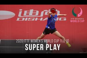 【スーパープレー集】女子ワールドカップ2020