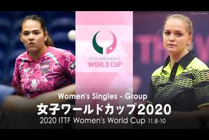 A.ディアス(PUR)vs ペソツカ(UKR)【TABLE1】女子ワールドカップ2020 グループリーグ|大会1日目<br /> 【卓球女子ワールドカップ2020】BSテレ東 11月10日(火)夜7時<br /> 「女子ワールドカップ2020」テレビ東京卓球チャンネルでライブ配信!大会ページはこちら ➡ https://www.tv-tokyo.co.jp/tabletennis/2020/tournament/wwc/<br /> <br /> 大会名称:2020 ITTF 女子ワールドカップ<br /> 開催日:2020年11月8日(日)~10日(火)<br /> 会場:威海(中国)<br /> 放送日時:BSテレ東 11月10日(火)夜7時<br /> <br /> 【出場選手】<br /> メシュレフ(エジプト/32位)<br /> 伊藤美誠(日本/2位)<br /> A.ディアス(プエルトリコ/19位)<br /> チャン リリー(アメリカ/27位)<br /> ソルヤ(ドイツ/20位)<br /> 鄭怡静(台湾/8位)<br /> エーランド(オランダ/30位)<br /> ポルカノバ(オーストリア/14位)<br /> フォン・ティエンウェイ(シンガポール/9位)<br /> 石川佳純(日本/9位)<br /> 杜凱栞(香港/15位)<br /> チョン・ジヒ(韓国/16位)<br /> ウー ユエ(アメリカ/32位)<br /> ジャン・モー(カナダ/34位)<br /> ペソツカ(ウクライナ/38位)<br /> スターシニー(タイ/41位)<br /> セーチ(ルーマニア/24位)<br /> 陳夢(中国/1位)<br /> ソ ヒョウォン(韓国/23位)<br /> ハン・イン(ドイツ/25位)<br /> 孫穎莎(中国/3位)<br /> 陳思羽(台湾/26位)<br /> <br /> 【配信情報】<br /> テレビ東京卓球チャンネルで11月8日(日)~10日(月)連日ライブ配信<br /> <br /> 【配信スケジュール】<br /> 11月8日(日) 12:00~ グループリーグ<br /> Table1:https://youtu.be/ndZvGiW6cb0<br /> 11月9日(月) 12:00~ 1回戦<br /> Table1:https://youtu.be/17OM-eJP_Y0<br /> Table2:https://youtu.be/fJngIob2SKs<br /> 11月9日(月) 19:30~ 準々決勝<br /> Table1:https://youtu.be/17OM-eJP_Y0<br /> 11月10日(火) 14:00~ 準決勝<br /> https://youtu.be/Q9fkwcFP_Xk<br /> 11月10日(火) 20:00~ 3位決定戦・決勝<br /> https://youtu.be/Q9fkwcFP_Xk<br /> <br /> 【テレビ東京卓球チャンネル】<br /> テレビ東京が運営する、国内最大の卓球動画専門チャンネル。世界卓球やワールドツアーなど、一流選手によるトップレベルの戦いから、インタビュー・練習風景まで、卓球にまつわる幅広いコンテンツを公開しています。<br /> <br /> 【テレビ東京卓球NEWS】https://www.tv-tokyo.co.jp/tabletennis/