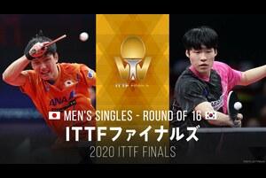 ITTFファイナルズ 放送・配信・大会情報はこちら ➡ https://www.tv-tokyo.co.jp/tabletennis/2020/tournament/finals/<br /> <br /> 大会名称:2020 ITTF ファイナルズ<br /> 開催日:2020年11月19日(木)~22日(日)<br /> 会場:鄭州(中国)<br /> 放送日時:BSテレ東 11月22日(日)夜7時<br /> <br /> 【出場選手】<br /> ■男子<br /> 樊 振東(中国)<br /> 許 昕(中国)<br /> 馬 龍(中国)<br /> 張本 智和(日本)<br /> 林 高遠(中国)<br /> カルデラノ(ブラジル)<br /> 林 昀儒(台湾)<br /> ファルク(スウェーデン)<br /> オフチャロフ(ドイツ)<br /> 丹羽 孝希(日本)<br /> チョン ヨンシク(韓国)<br /> ピッチフォード(イングランド)<br /> フランツィスカ(ドイツ)<br /> チャンウジン(韓国)<br /> ゴジ(フランス)<br /> アルナ(ナイジェリア)<br /> <br /> ■女子<br /> 陳 夢(中国)<br /> 伊藤 美誠(日本)<br /> 孫 穎莎(中国)<br /> 王 曼昱(中国)<br /> 鄭 怡静(台湾)<br /> フォン・ティエンウェイ(シンガポール)<br /> 石川 佳純(日本)<br /> 王 芸迪(中国)<br /> ポルカノバ(オーストリア)<br /> 杜 凱栞(香港)<br /> チョン・ジヒ(韓国)<br /> 佐藤 瞳(日本)<br /> A.ディアス(プエルトリコ)<br /> P.ソルヤ(ドイツ)<br /> 加藤 美優(日本)<br /> ソ ヒョウォン(韓国)<br /> <br /> 【配信情報】<br /> テレビ東京卓球チャンネルで11月19日(木)~22日(日)連日ライブ配信<br /> <br /> 【テレビ東京卓球チャンネル】<br /> テレビ東京が運営する、国内最大の卓球動画専門チャンネル。世界卓球やワールドツアーなど、一流選手によるトップレベルの戦いから、インタビュー・練習風景まで、卓球にまつわる幅広いコンテンツを公開しています。<br /> <br /> 【テレビ東京卓球NEWS】<br /> https://www.tv-tokyo.co.jp/tabletennis/テレビ東京