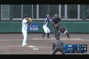 【イースタン・リーグ】ロッテ・佐々木朗希が3回無失点の好投!!