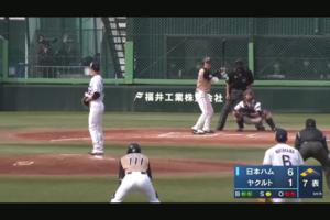 【イースタン・リーグ】日本ハム・片岡のダメ押しタイムリーヒット!!