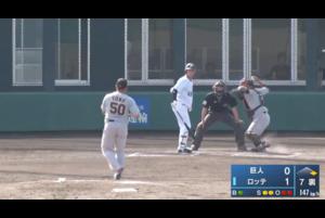 5月1日(土)、ロッテ浦和球場で行われた千葉ロッテ対読売ジャイアンツの一戦で、巨人・山瀬慎之助選手が盗塁阻止!強肩を見せつけた。
