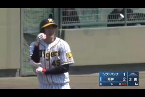4月20日(火)、阪神鳴尾浜球場で行われた阪神タイガース対福岡ソフトバンクホークスの一戦で、阪神・遠藤成選手がフェンス直撃のスリーベースヒットを放った。
