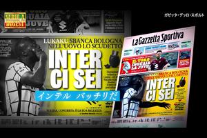 イタリア・セリエAの現地最新トピックスをお届けする『ITALIAN TOPICS』<br /> 首位インテルをたたえる一方で10連覇が遠のいた王者ユヴェントスの体たらくを現地メディアは報じている。<br /> <br /> あの『セリエAダイジェスト』が17年ぶりに復活!<br /> 毎節翌週金曜日フジテレビNEXTで放送!FODプレミアムでも見逃し配信中!<br /> <br /> 【イタリア セリエA 20/21シーズン】<br /> 歴史と伝統が息づくセリエA。<br /> C.ロナウド、イブラヒモヴィッチ、R.ルカクら強力アタッカー陣に対峙する百戦錬磨の守備職人。ピルロ、ガットゥーゾ、インザーギ兄弟ら名物監督の面々や、日々奮闘する冨安&吉田の日本人DF。<br /> 強烈個性と玄人好みの渋さが詰まったカルチョの魅力を堪能せよ!<br /> <br /> フジテレビNEXTを中心に毎節2試合独占生中継!<br /> 『セリエAダイジェスト』も毎節放送・配信中!<br /> <br /> ▼フジテレビONE/TWO/NEXT セリエA 公式HP https://otn.fujitv.co.jp/seriea/<br /> <br /> ▼FOD 『セリエAダイジェスト』HP<br /> https://fod.fujitv.co.jp/s/genre/sports/ser1185/