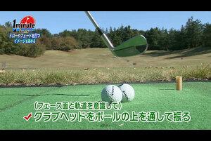 CS放送ゴルフネットワークのレッスン番組「プレメンレッスン!」。2021年1月放送回は、若手ながら注目を集め始めている土手陸(どてたいら)コーチが登場。土手コーチは1991年生まれの広島県出身。24歳でゴルフをはじめ、京都の「スイングファクトリー」の店長を経て「ゴルフギアベースD-UP」代表や森守洋コーチが主宰する「東京ゴルフスタジオ」でアマチュアからプロまで幅広くレッスンを行っている。研究熱心でスイングとギアに深い造詣をもち、レッスンとクラフトマンの両面から上達させる指導に定評がある。<br /> <br /> 詳しくは「プレメンレッスン 土手陸」で検索。