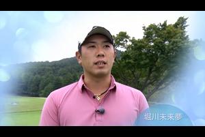 """2005年からスタートしているゴルフネットワークの""""ピンクリボン運動""""。ゴルフ専門チャンネルとして、視聴者の皆様、そして各種イベントにご参加してくださった皆様に、ゴルフの楽しさを感じていただきながら、乳がんの「早期診断・早期発見・早期治療」の啓蒙活動を引き続き行っていきます。今回も、LPGAのご協力のもと、ツアーで活躍する女子プロゴルファー・男子プロゴルファーのみなさんからメッセージをいただきました。"""