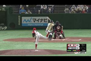 【都市対抗2020】1回裏 NTT西日本3番・浜田 左中間へツーベースヒット。