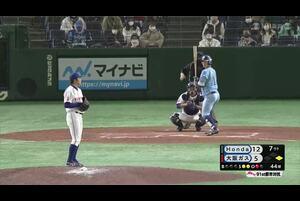【都市対抗2020】大阪ガス3番・清水 レフトへのツーベースヒット