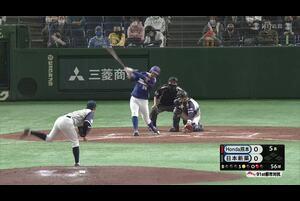【都市対抗2020】ホンダ熊本7番・佐藤 右中間を破るツーベースヒット