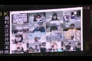 【都市対抗2020】今年はリモート応援!日本新薬サポーターの熱い声援をオーロラビジョンでお届けします!